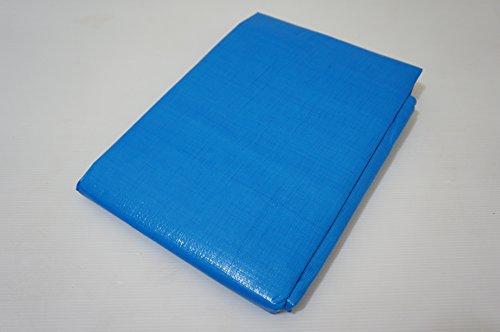 ブルーシート 3000 厚手 4枚セット 規格 7.2m×7...