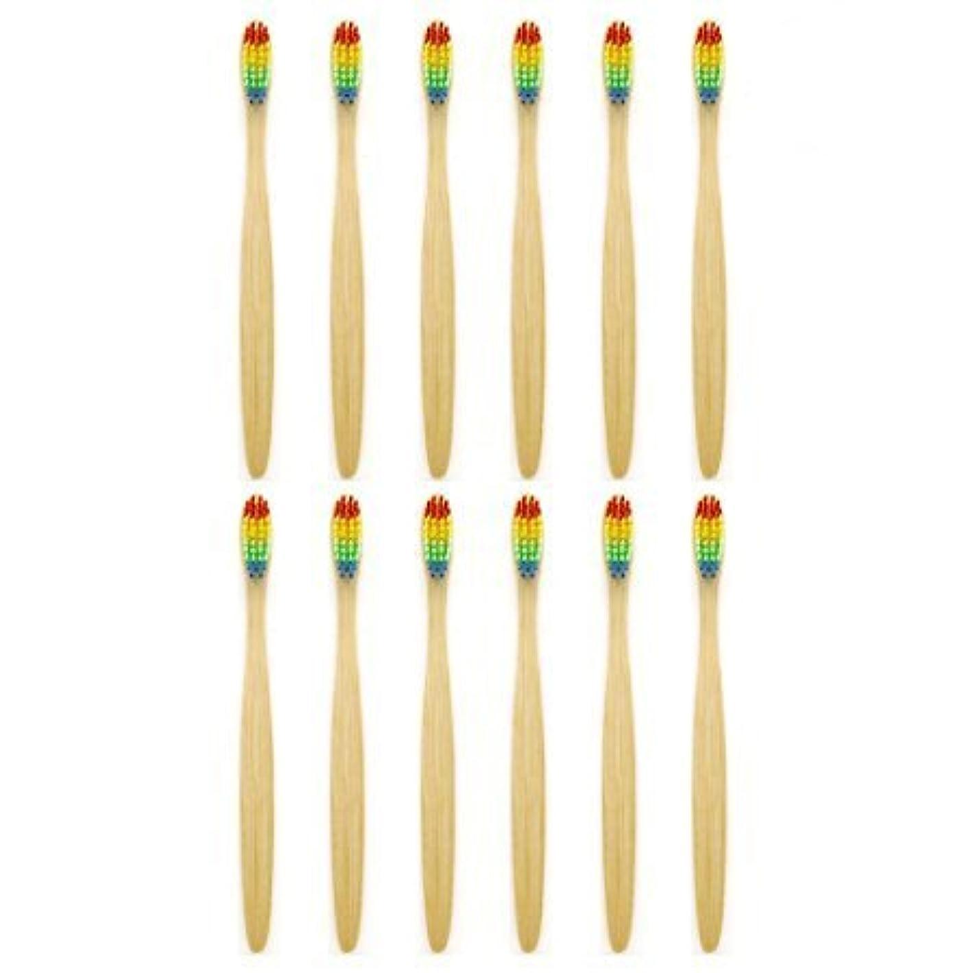 論理的に以上レイ天然竹歯ブラシGenkentリサイクル生分解性包装で環境にやさしい虹ナチュラル竹の歯ブラシはレインボーナイロン注入ブリストルで作られた(12本)