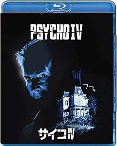 サイコ4 [Blu-ray]