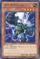 遊戯王カード ゴゴゴゴーレム DP12-JP004N_WK