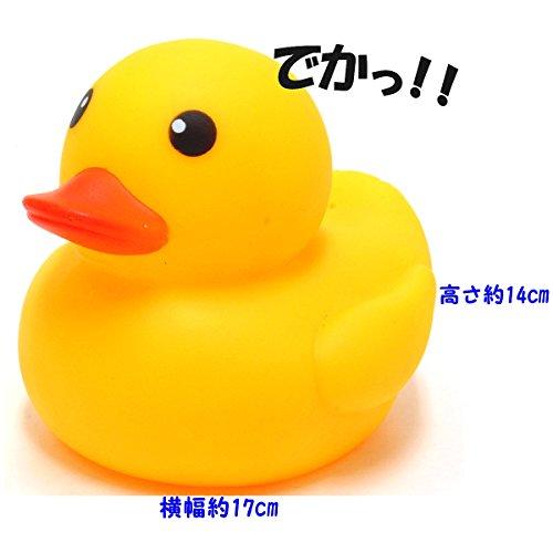 うきうきアヒルの親子60個入 (スーパーボールすくい 景品 おもちゃ)