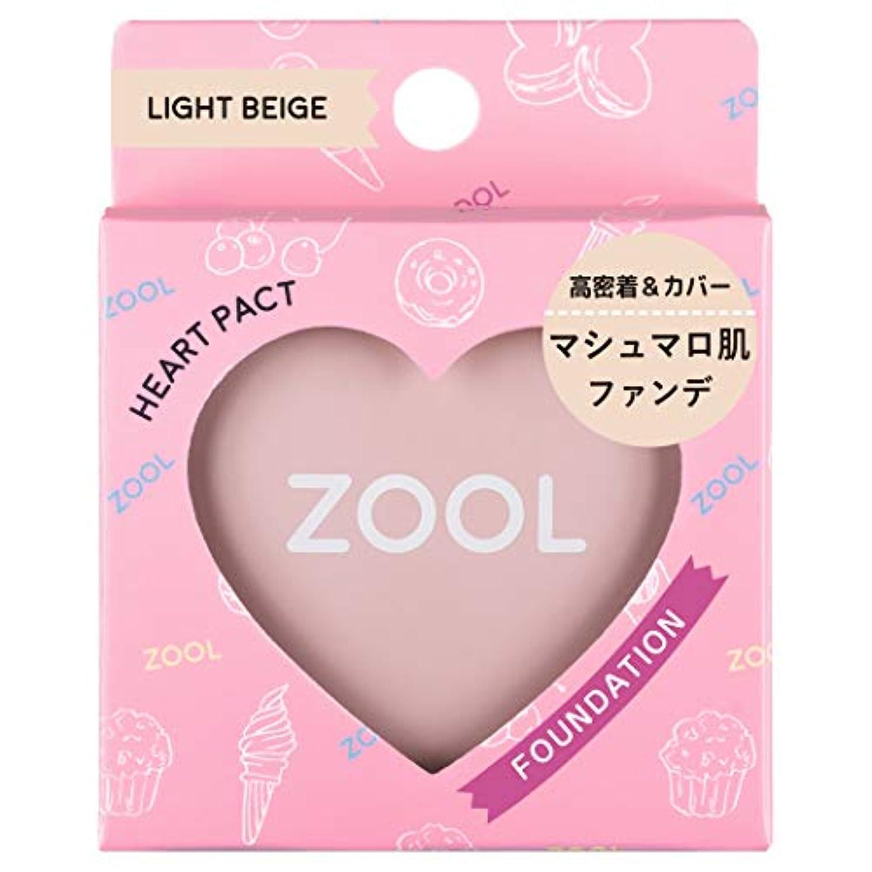 まとめるリッチ贅沢ZOOL (ズール) ハートパクト ライトベージュ (ファンデ) (1個)