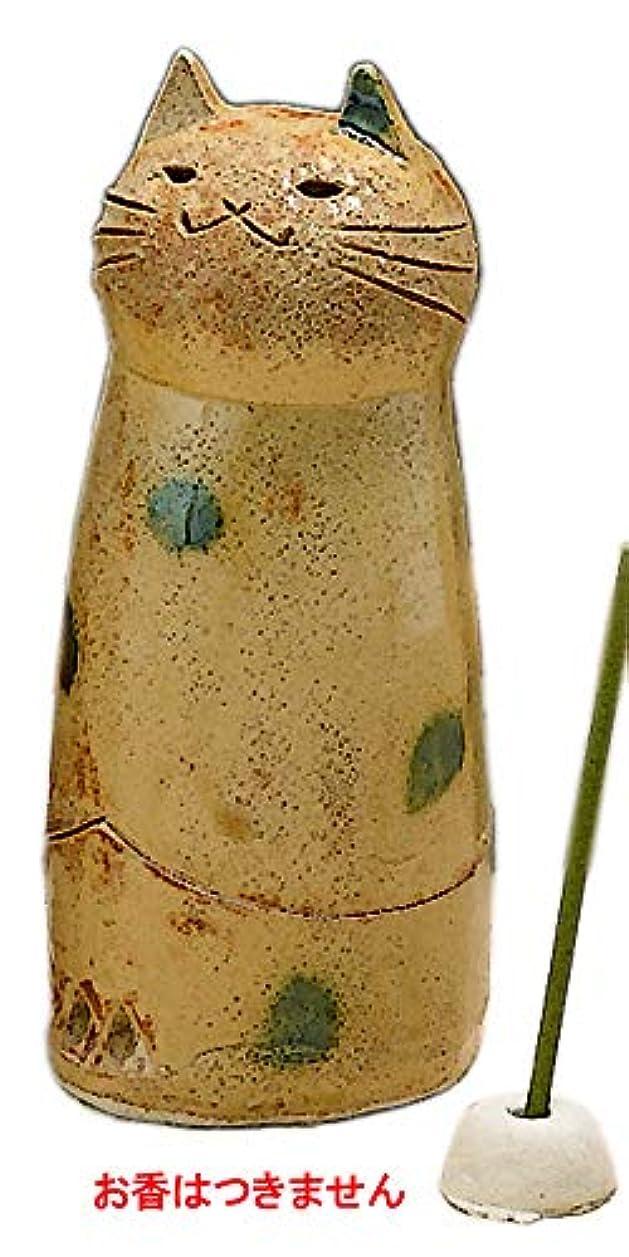 フロー課すラメ香炉 立ちネコ 香炉(大) [R5xH12cm] HANDMADE プレゼント ギフト 和食器 かわいい インテリア