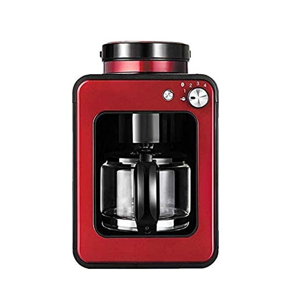 収束する写真のバリケードXLEVE ビルトインバリコーヒーグラインダーでドリップコーヒーメーカー、グラインドや醸造自動コーヒーマシン