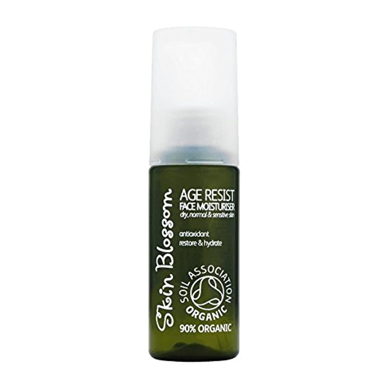 換気縫い目状態[Skin Blossom] 皮膚の花の年齢顔の保湿剤の50ミリリットルに抵抗 - Skin Blossom Age Resist Face Moisturiser 50ml [並行輸入品]