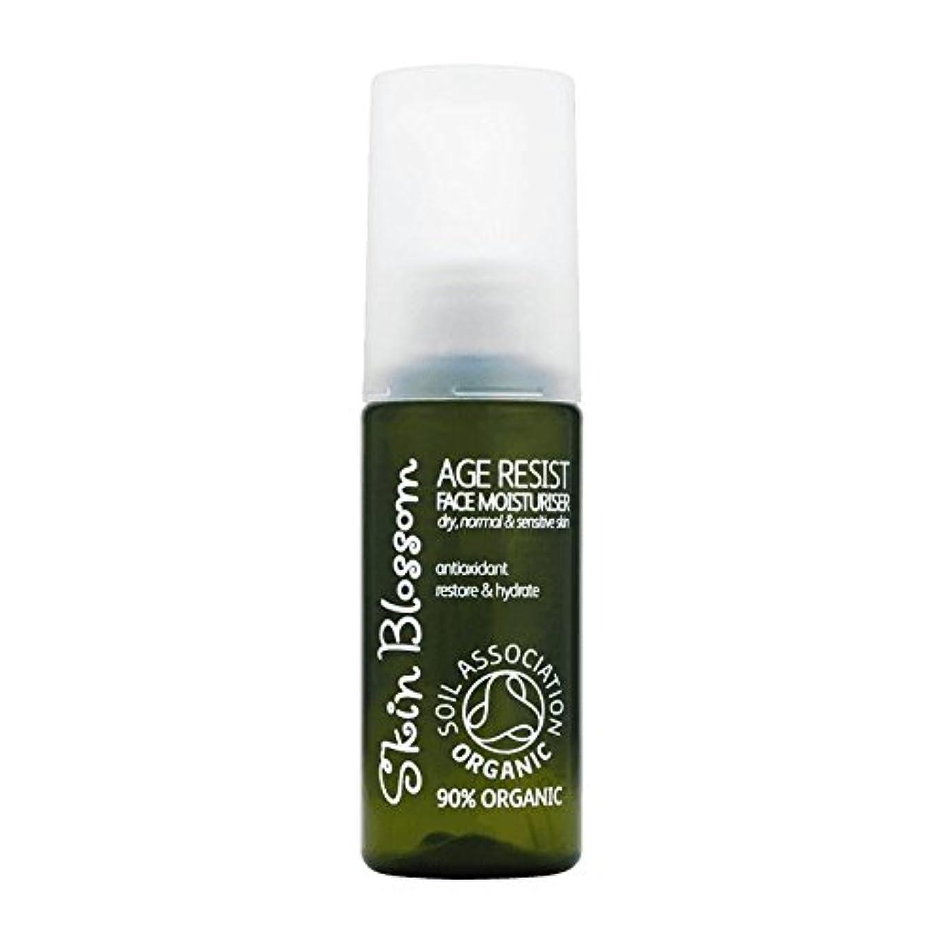 窓を洗う平らにする慈善[Skin Blossom] 皮膚の花の年齢顔の保湿剤の50ミリリットルに抵抗 - Skin Blossom Age Resist Face Moisturiser 50ml [並行輸入品]