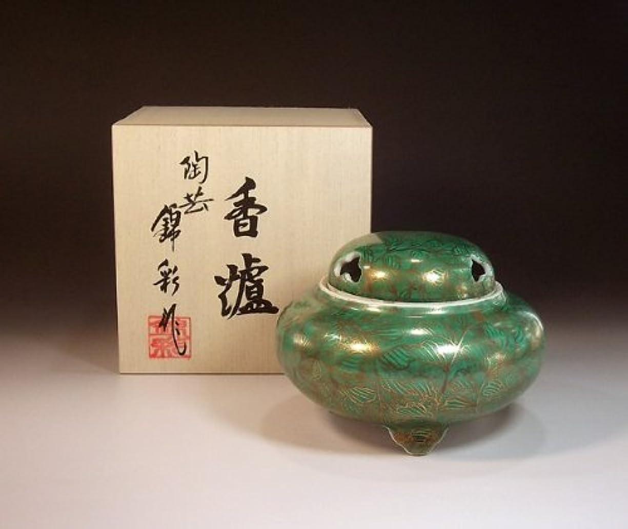 有田焼?伊万里焼の高級香炉陶器|贈答品|ギフト|記念品|贈り物|金彩唐草?陶芸家 藤井錦彩