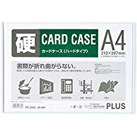 プラス カードケース ハードタイプ A4 PET PC-204C 34-464