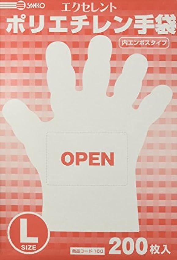 クルーズベスビオ山舗装するエクセレントポリエチレン手袋 ウチエンボス(200マイイリ) L
