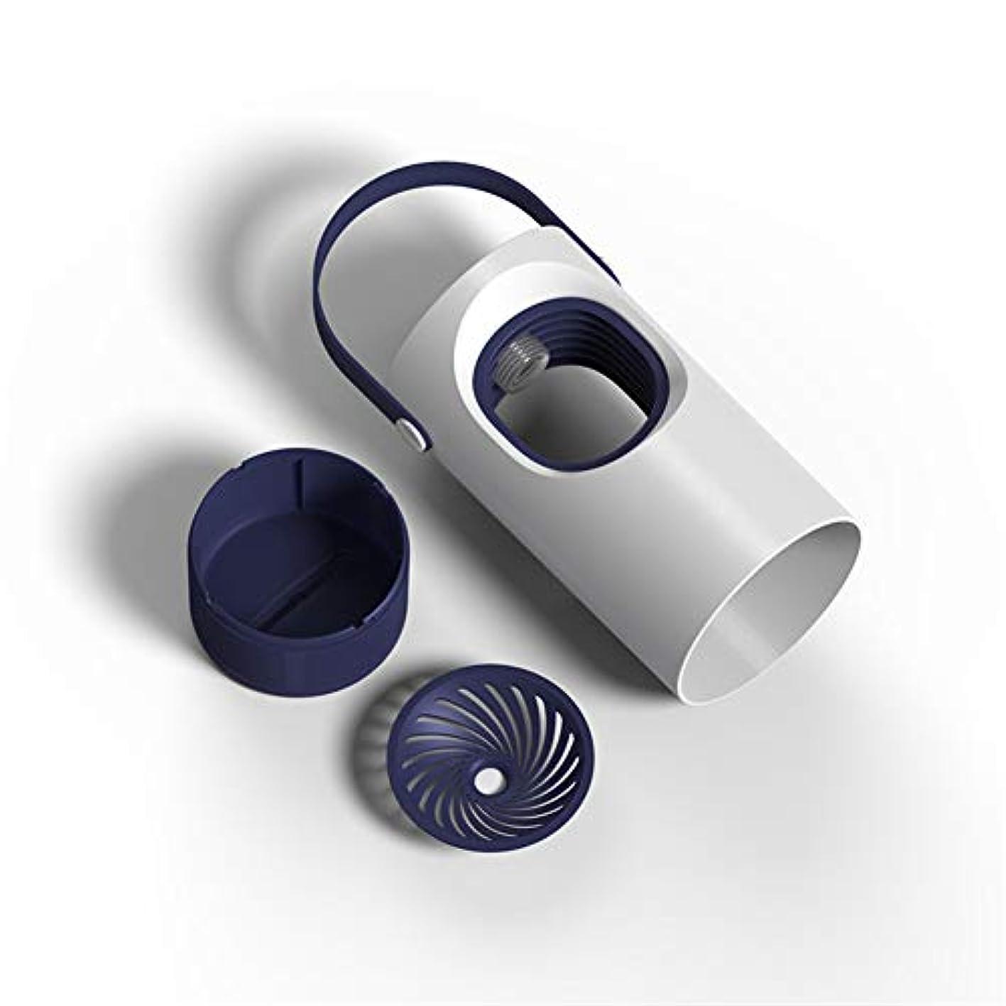 反抗にぎやか棚蚊取り器電子蚊忌避蚊キラー昆虫トラップいいえ放射線ミュートusb電源
