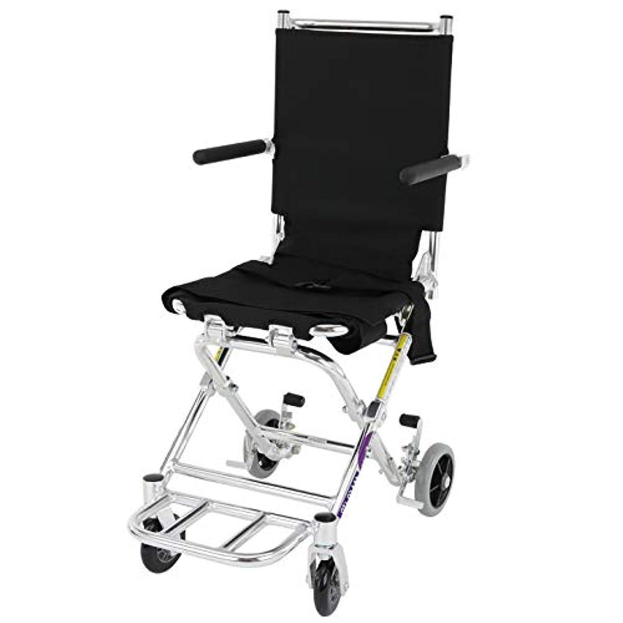 ヒップあごひげ地平線新発売!次世代型簡易車椅子【ポケッタ】【簡易型】【旅行用】【車椅子】【アルミ】【超軽量】【超コンパクト】【介助用】【ノーパンク】【駐車ブレーキ】美しいクローム仕上げ B503-AP