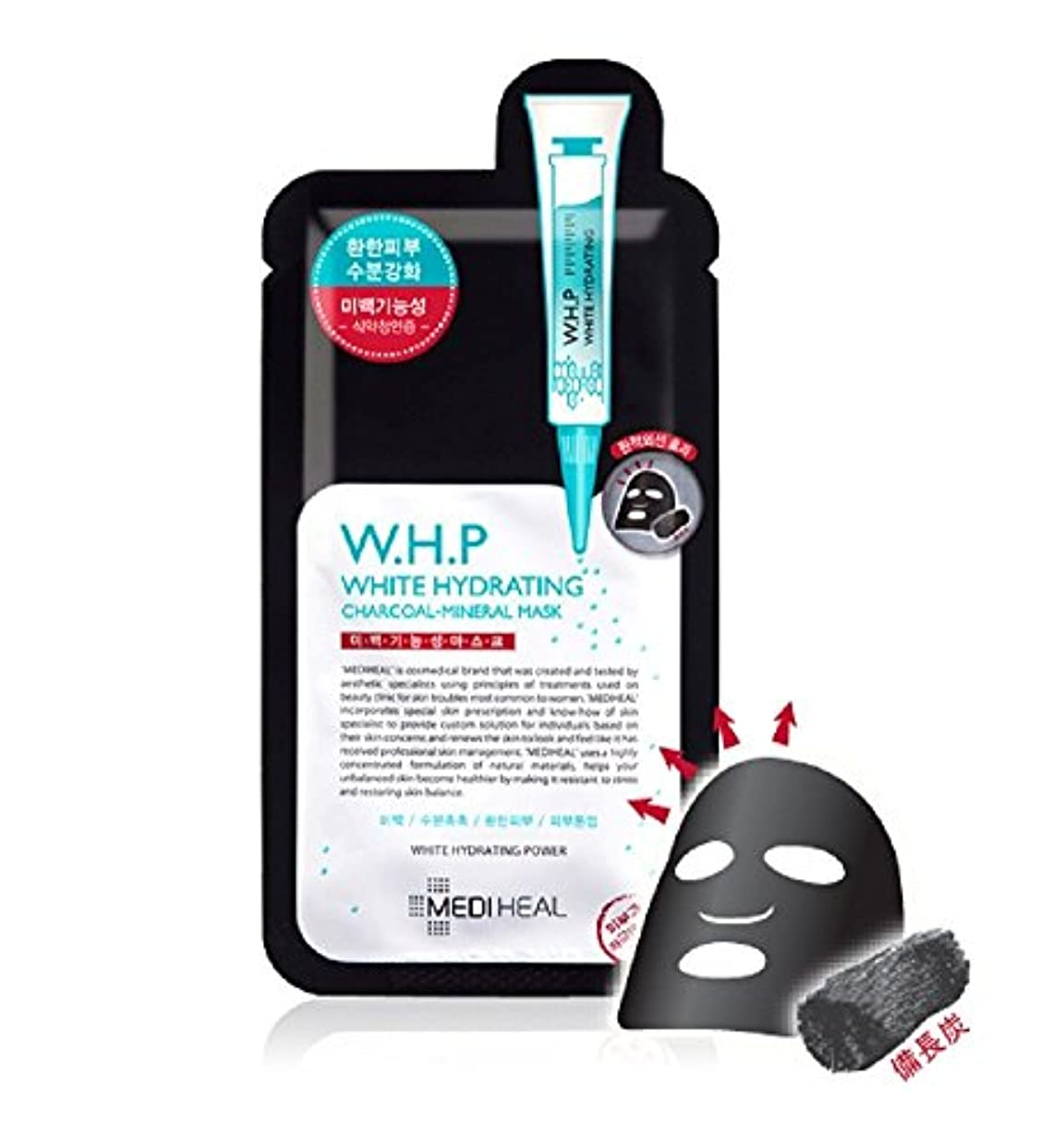 暴君式切断するメディヒール(Mediheal) W.H.P 美白水分 ミネラル 炭 マスクパック (10枚) [海外直送品][並行輸入品]