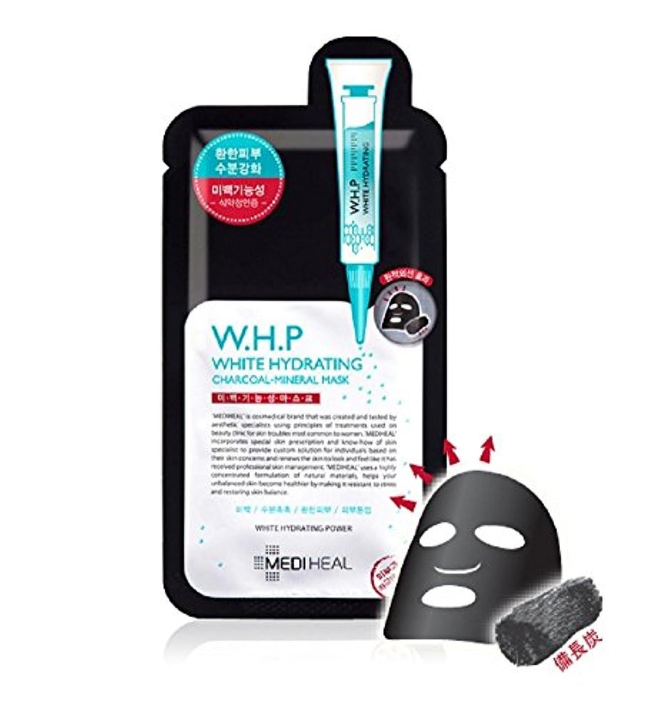 第二お別れシミュレートするメディヒール(Mediheal) W.H.P 美白水分 ミネラル 炭 マスクパック (10枚) [海外直送品][並行輸入品]