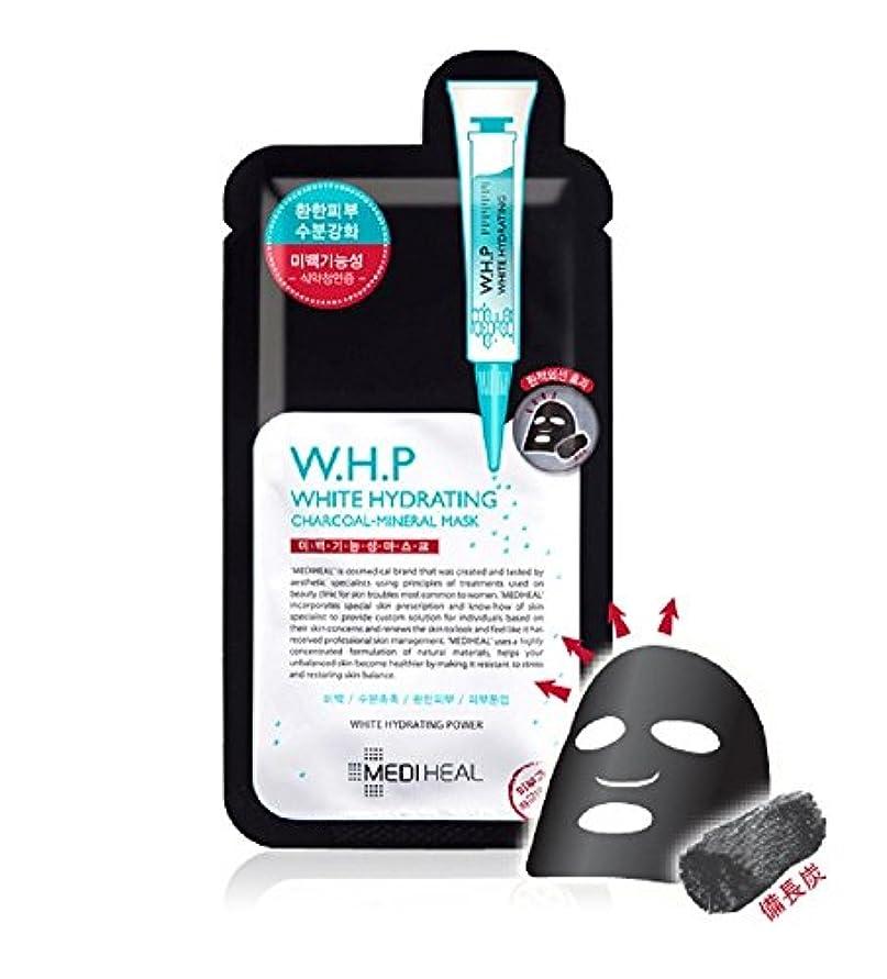 地下ヒゲクジラ適合するメディヒール(Mediheal) W.H.P 美白水分 ミネラル 炭 マスクパック (10枚) [海外直送品][並行輸入品]
