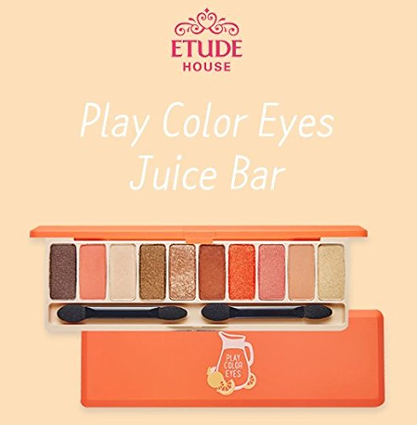 多様な冷蔵庫ロック[Etude House] ジュース バー アイシャドウ Play Color Eyes Juice Bar
