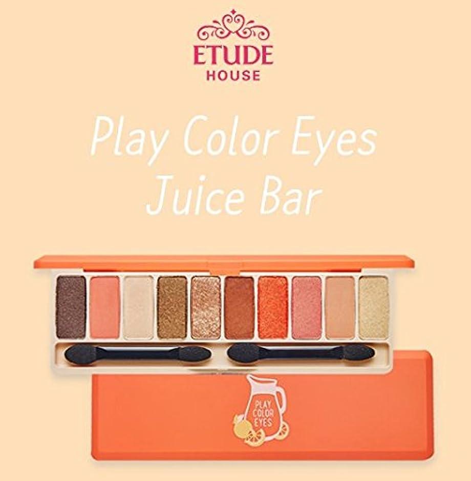 で出来ている負従者[Etude House] ジュース バー アイシャドウ Play Color Eyes Juice Bar
