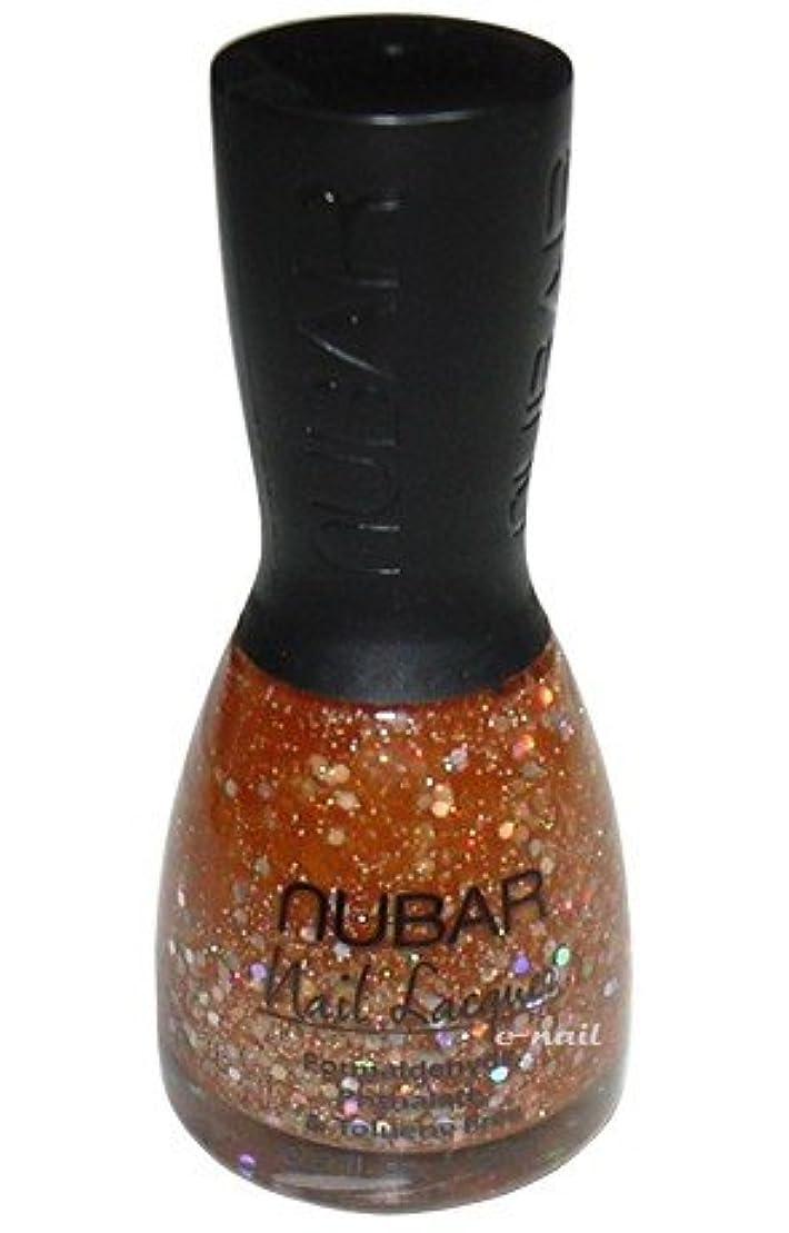 ひも子孫人物NUBAR(ヌバー) ネイルラッカー G709