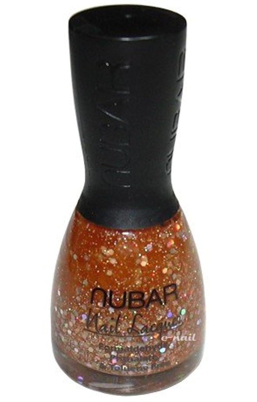 ルール寄り添う単調なNUBAR(ヌバー) ネイルラッカー G709