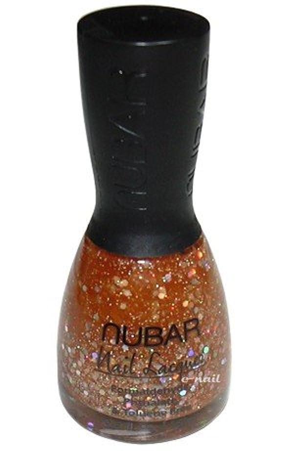 測る艶世界に死んだNUBAR(ヌバー) ネイルラッカー G709
