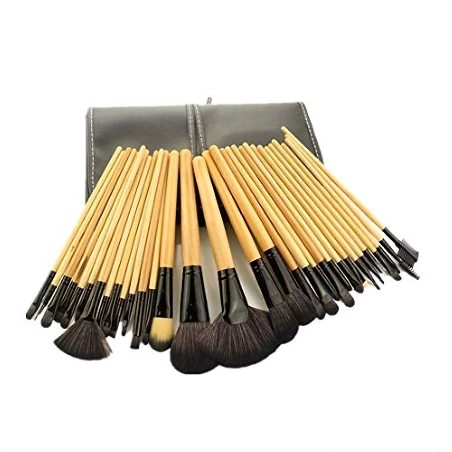 光沢のある殺す唇メイクアップブラシ、32ピースナチュラルヘア、プロフェッショナルメイクアップブラシナチュラル木製ハンドルブラック/ブラウン