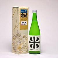 福寿海 米だけ 720ml 箱付 日本酒 鳥取 地酒