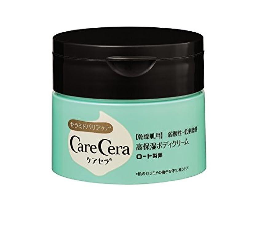 ガソリン決定的バクテリアCareCera(ケアセラ) 高保湿 ボディクリーム 100g