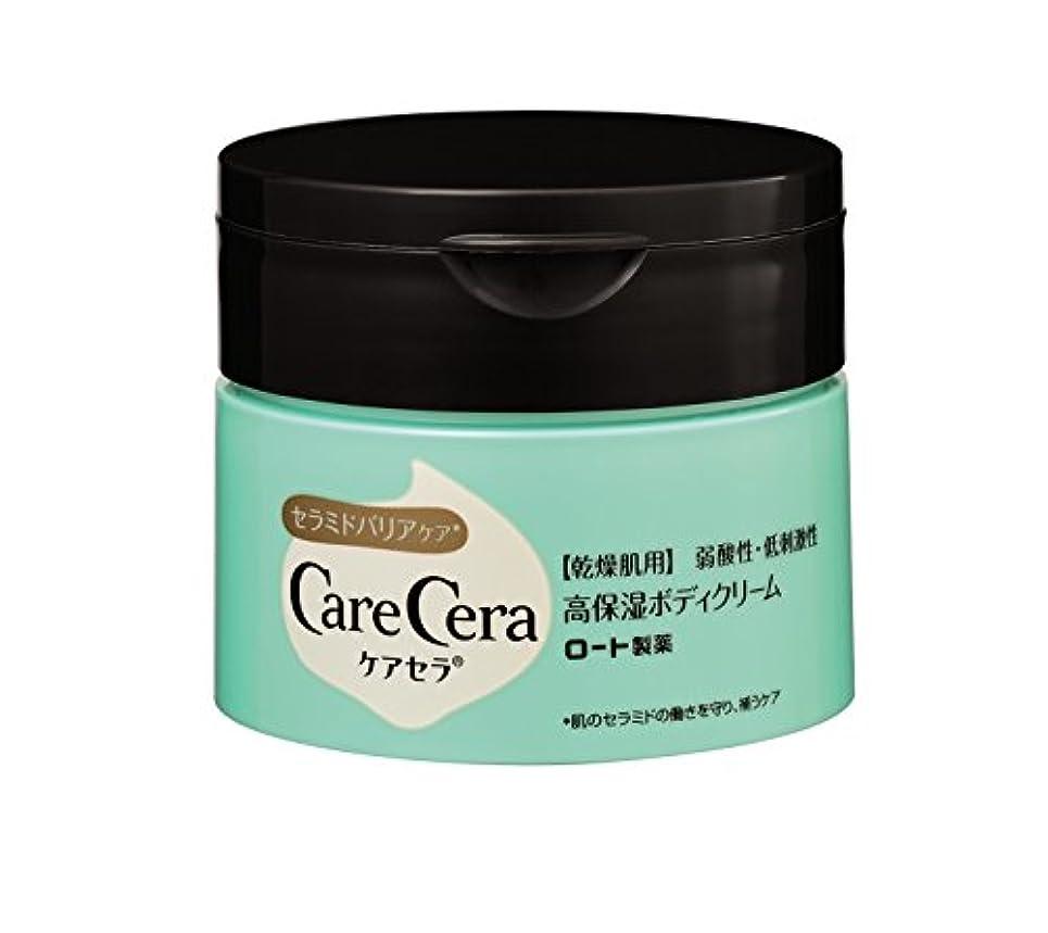 設置それら抑制CareCera(ケアセラ) 高保湿 ボディクリーム 100g