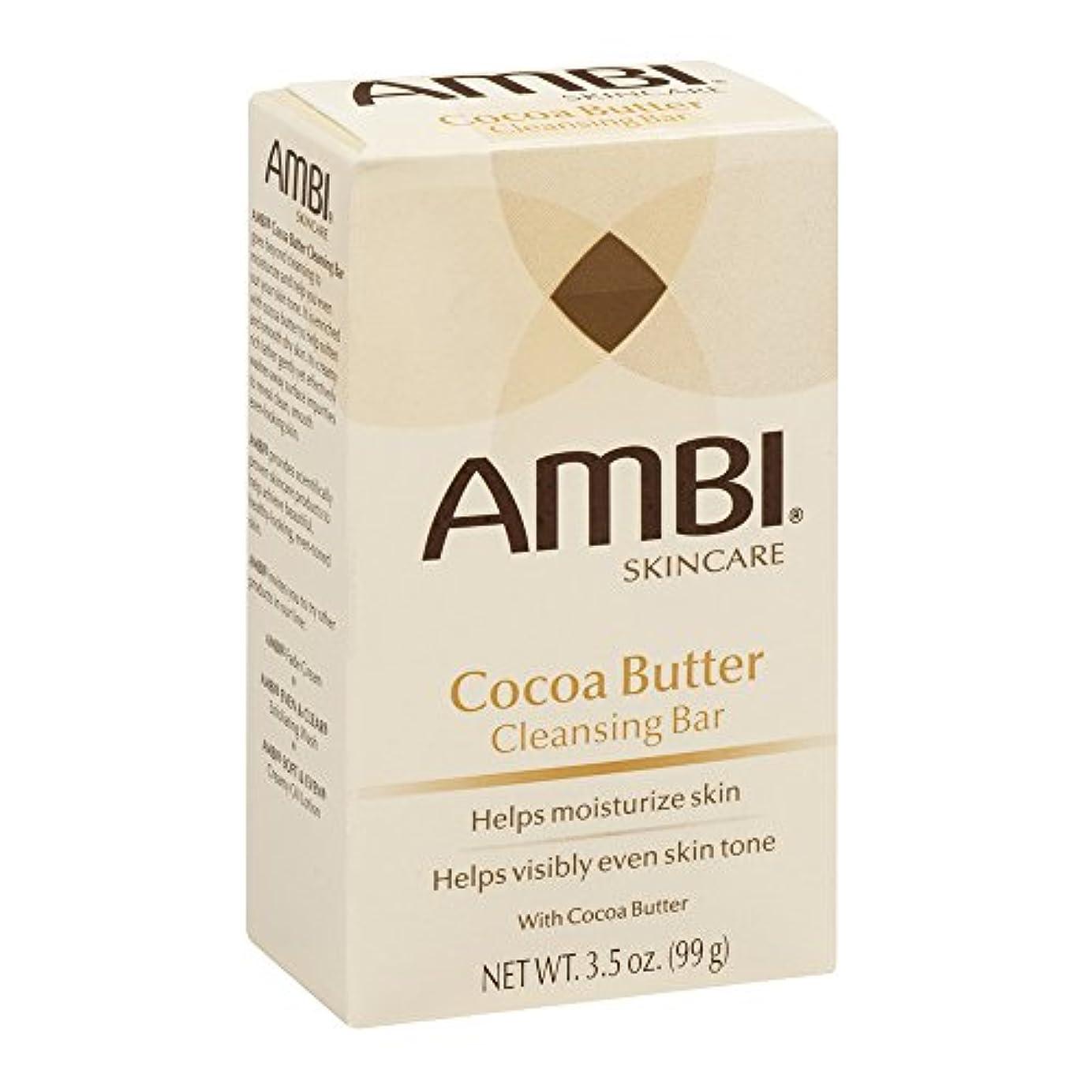 壮大なトラブル知性AMBI カカオバタークレンジングバー3.5オズ(2パック) 2パック