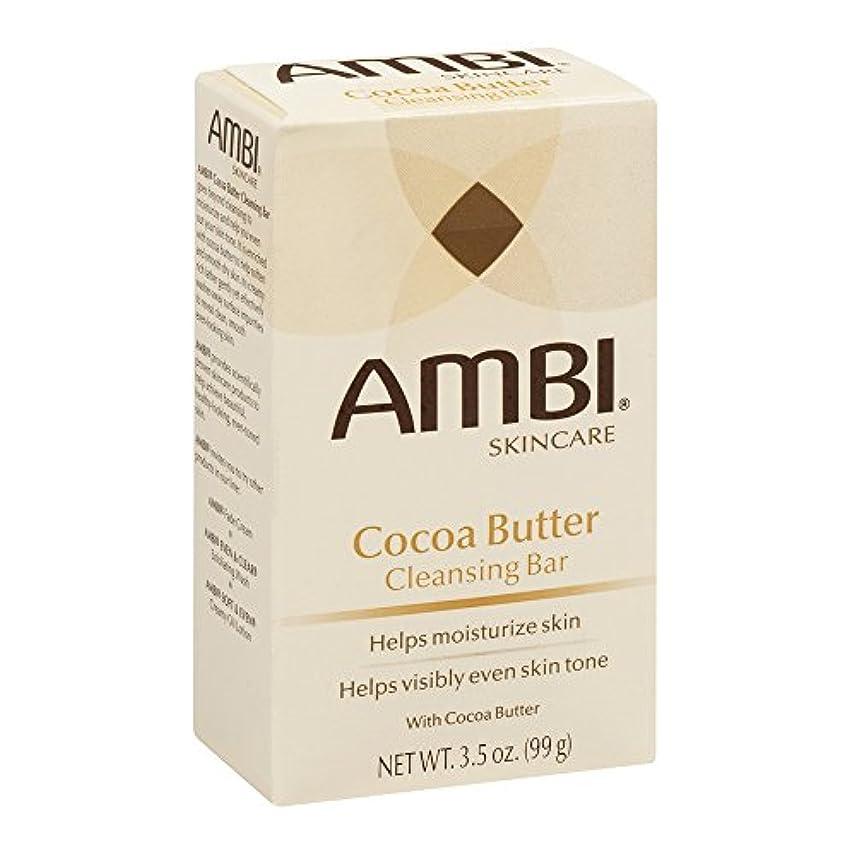 入学する貢献する貢献AMBI カカオバタークレンジングバー3.5オズ(2パック) 2パック