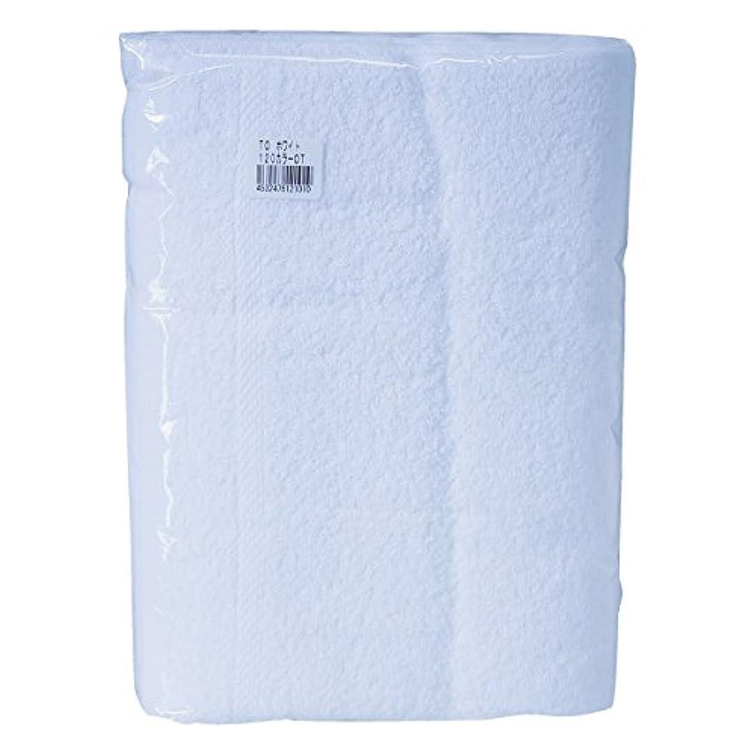 レーザためらうお風呂TO カラーおしぼり 120匁 (12枚入) ホワイト