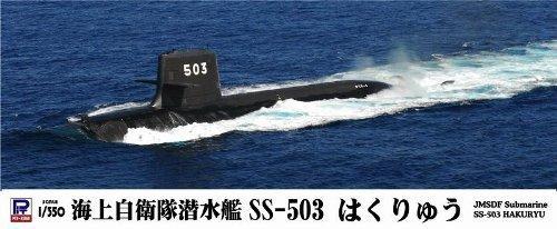 ピットロード 1/350 海上自衛隊 潜水艦 SS-503 はくりゅう JB05