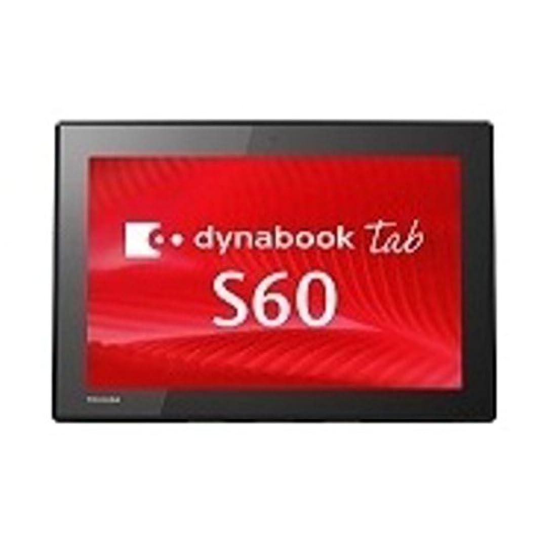 漏れ調整可能入口PS60SSGK2L7AD41 dynabook Tab S60/S(32GB搭載モデル)