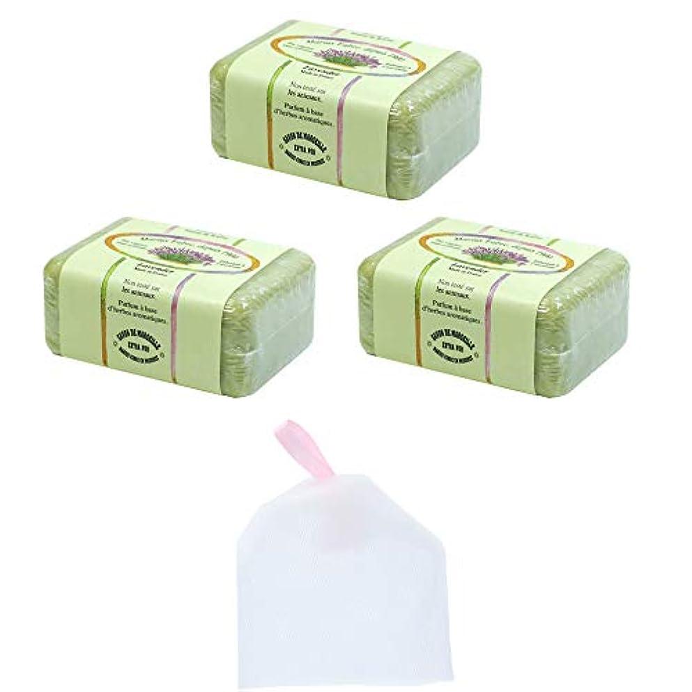 実行一握りコイン【3個セット+泡立てネット付】 サボンドマルセイユ フレグランスタイプ ラベンダー 150g【泡立てネット付】