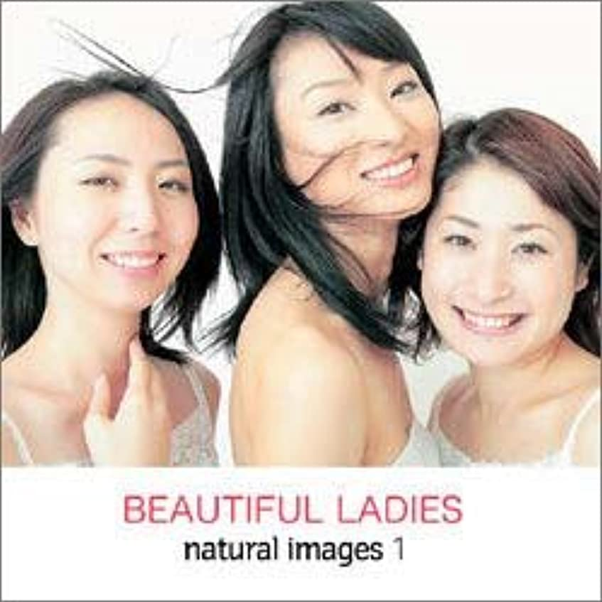 セール地下室国際natural images Vol.1 BEAUTIFUL LADIES
