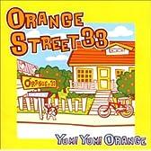 ORANGE STREET33