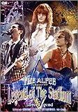 "21st Summer""Legend Of The Stadium V""Silver...[DVD]"