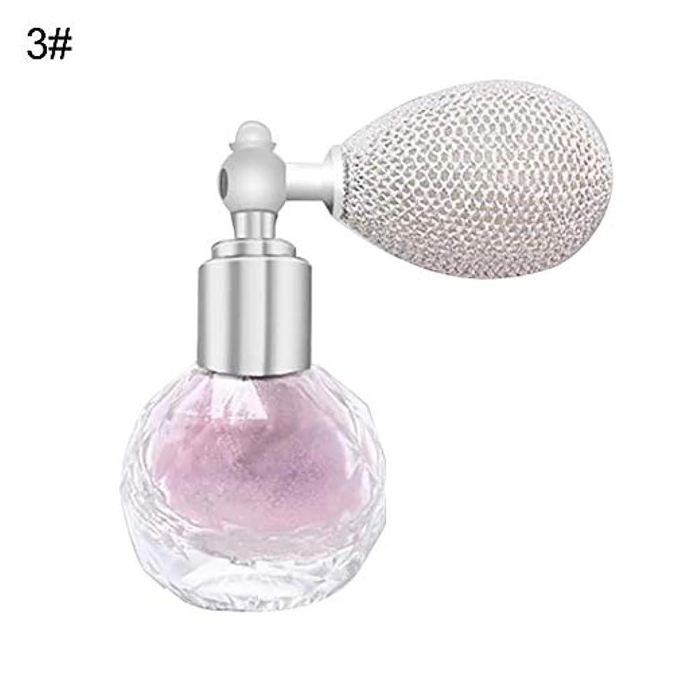 否定する特性楽しむFANA女性エアバッグスプレーフレグランスグリッターハイライトパウダー美容化粧品 - 3#