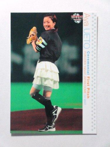 BBM2007「2nd」★始球式カード★No.731/上戸彩[女優] ≪ベースボ・・・