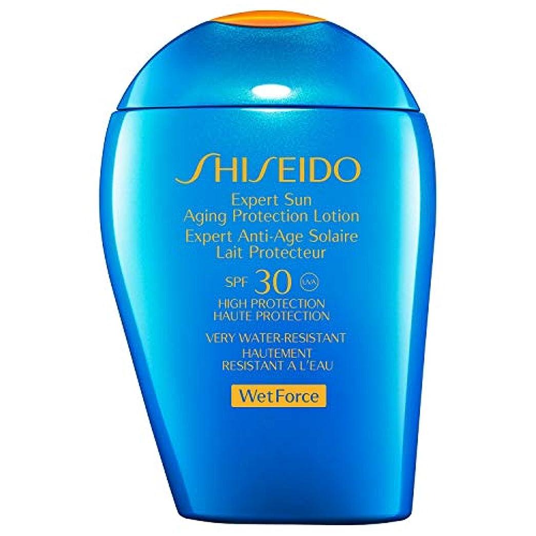 逆弾薬消毒する[Shiseido] 保護ローションSpf 30 100ミリリットルを老化専門日Wetforce資生堂 - Shiseido Wetforce Expert Sun Aging Protection Lotion Spf...