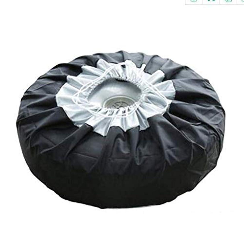 尋ねるブレンド不実12J-weihuiwangluo 屋外テント車のタイヤカバー防塵日焼け止めカバー防水4個セット (Color : ブラック, サイズ : Diameter 65cm)