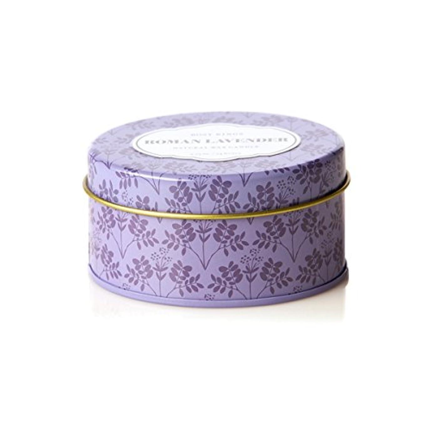 最も周波数癒すロージーリングス トラベルティンキャンドル ロマンラベンダー ROSY RINGS Roman Lavender Travel Tin
