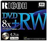 RICOH D8RWD-S1CW DVD+RW8倍速1枚(データ用)