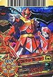 スーパー戦隊バトル ダイスオーDX 【第2弾】 DR DXレア ウルザードファイヤー / バンダイ