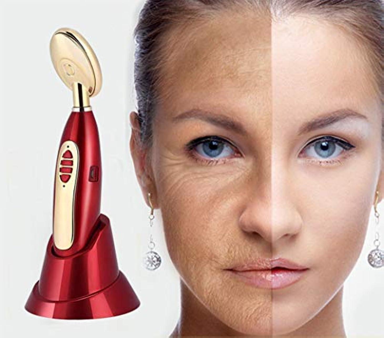 騒痴漢アンデス山脈美容機器電気顔と目の皮膚引き締め機負イオンスキンエッセンス振動マッサージ USB しわ除去デバイス美容機器暗い円を削除します。