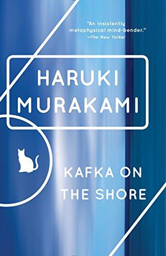 Kafka on the Shore (Vintage International)の詳細を見る