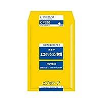 オキナ エコクッション封筒 ビデオテープ CP820 / 10セット