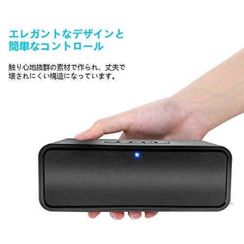 『AKUSA Bluetooth スピーカー 高品質 高音質 臨場感満点 FMラジオ ハンズフリー通話 iPhone iPad Android パソコンなどに対応(ブラック)』の3枚目の画像
