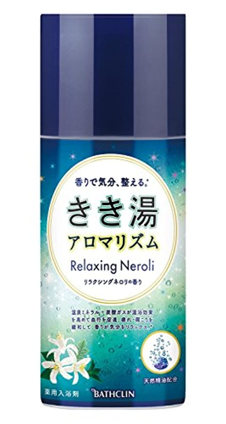 ワックス矛盾する膨張するきき湯アロマリズム リラクシングネロリの香り 360g 入浴剤 (医薬部外品)