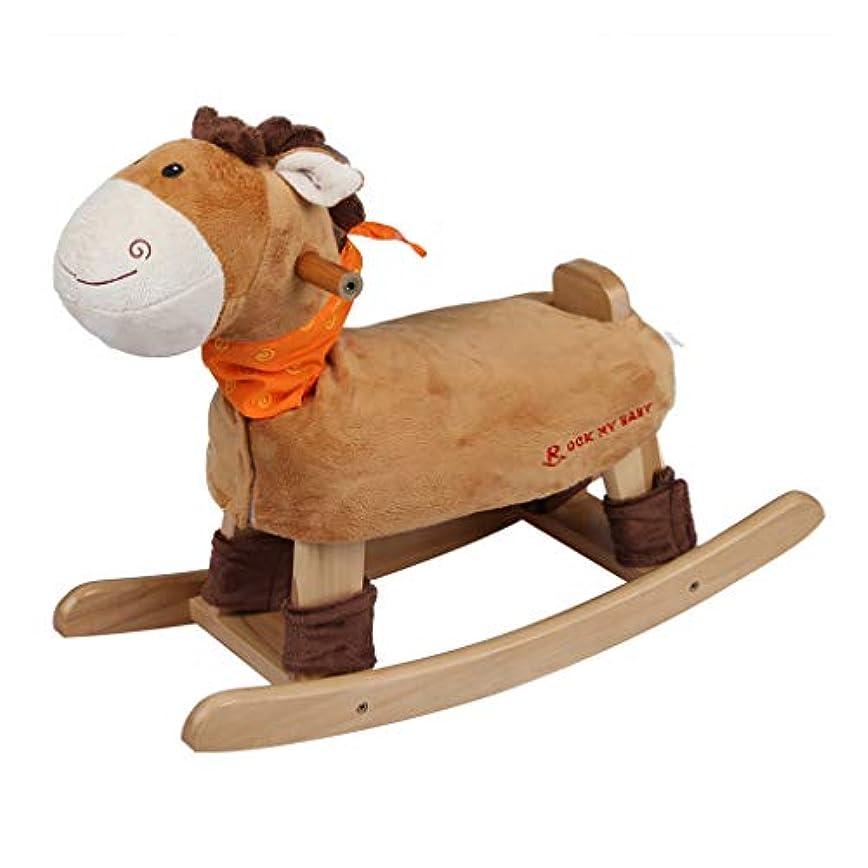 便利チケット糞QIQIDEDIAN 子供の木製の馬ソリッドロッキングホースベビートイレロッキングチェアギフトカー (Color : Brown)