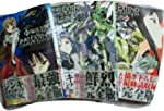 Jinki:Extend コンプリート・エディション コミック 全3巻完結セット (電撃コミックス EX )